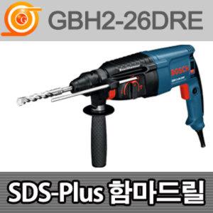 [보쉬] 보쉬 GBH2-26DRE 햄머드릴 800W 3모드 천공 파괴 치즐