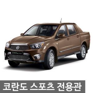 코란도스포츠 전용 대쉬보드/썬바이저/와이퍼/카매트
