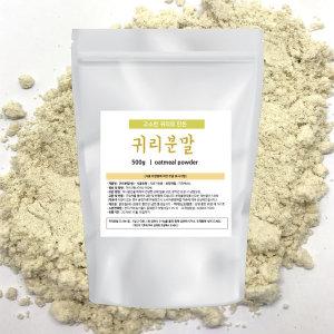 국산 귀리 볶은귀리 오트밀 볶음귀리 귀리우유 귀리쌀
