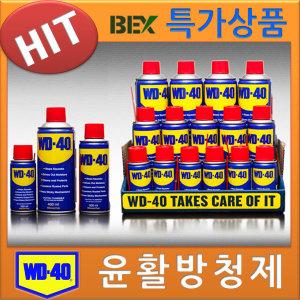 WD-40 대용량 스마트스트로우 윤활제 WD40 녹제거 부