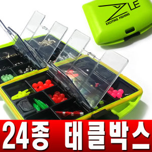 24종태클박스/도래/봉돌/낚시바늘/구슬/채비소품/면사
