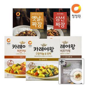 [카레여왕] 즉석짜장/카레 7종중 택1+수프증정/커리/컵밥/국밥