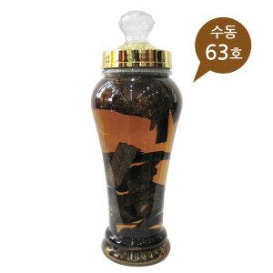 용천자연유리 수동63호-1박스(12개)/담금주병/술병