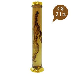 용천자연유리 수동 21호-1박스(12개) 담금주병/술병