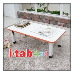 아이탭하모니 좌식책상 접이식테이블 좌식테이블 밥상