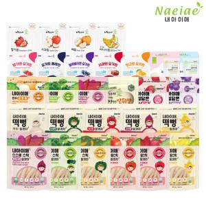 [내아이애] 유기농 아이과자 쌀과자/떡뻥 특가전(추가증정이벤트)