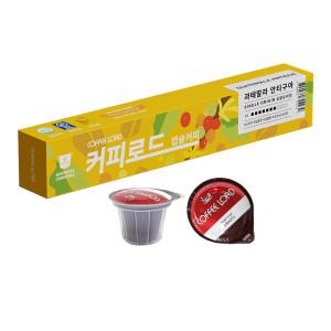 [커피로드] 네스프레소호환 캡슐커피 과테말라 10캡슐