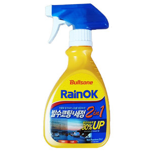 불스원 레인OK 2in1 유리발수코팅 세정 자동차유리