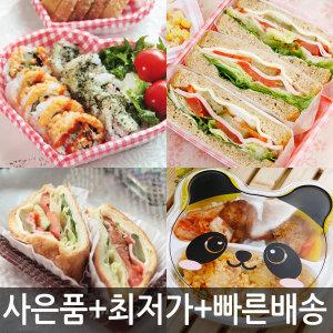 5천무배/예쁜일회용도시락용기/피크닉/선생님샌드위치