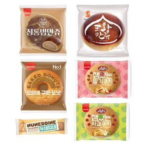 무배/삼립 누네띠네 / 사과맛쿠키 / 밤만쥬