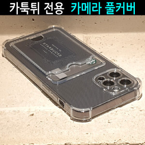 카드수납 2장 /노트4578910 갤럭시S6/S7/S8/S9/S10 5G