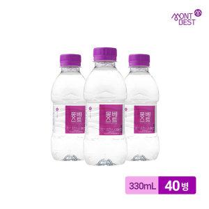 [몽베스트] 프리미엄샘물 몽베스트생수 330ml 20입/40입/미니생수
