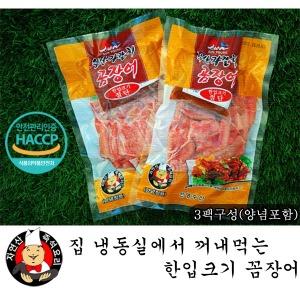 소주안주 베스트 꼼장어/곰장어/먹장어/양념포함3팩