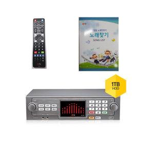 TKR-365HK 노래방 기기/태진 티제이 미디어 가정용 z1