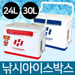해동 카리스마 아이스박스 24L 30L 리터 낚시 쿨러