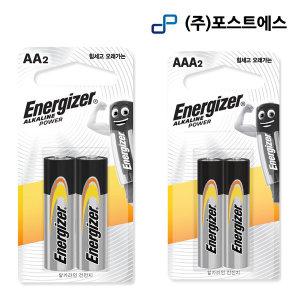 에너자이저 알카라인 건전지 AA/AAA  카드형 2입