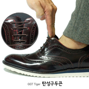 GGT Tiger 탄성 구두끈/고무 신발끈/실리콘/고무줄