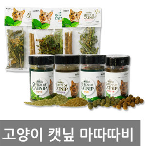 고양이 캣닢 마따따비 귀리씨앗 고양이간식