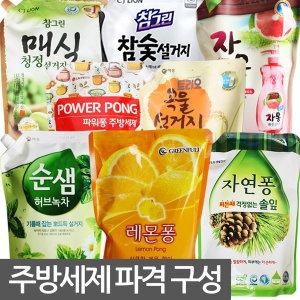 레몬 주방세제 1Lx6개 (특가)/자연퐁 퐁퐁 트리오 순샘