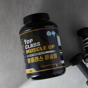 단기간 근육/체중 탑클래스 프로틴 헬스 단백질보충제