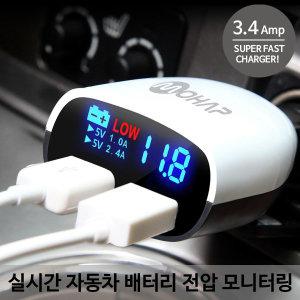배터리전압체크 차량용충전기 갤럭시 아이폰 태블릿PC