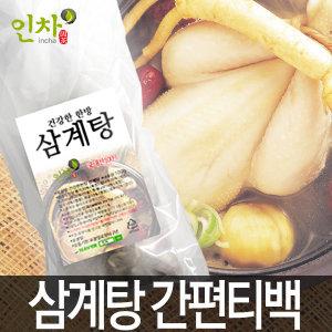 건강한한방 삼계탕재료 100g 삼계탕 황기 당귀