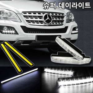 데이라이트 자동차 LED 차량용 주간주행등 데일라이트