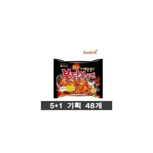 [불닭볶음면] 삼양 불닭볶음면140g 48개 최신제조