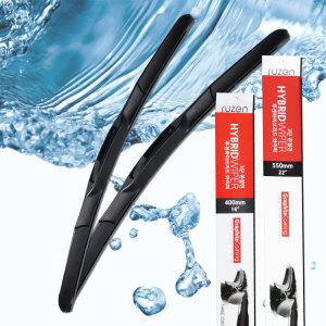 [루젠] 전사이즈균일가 차량용와이퍼 하이브리드 와이퍼