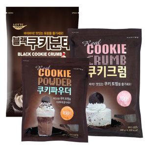 [동서] 동서 쿠키크럼 800g 쿠키분태 파우더 초코쿠키 오레오