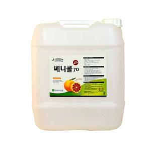 쎄니콜 70 (20L) 소독제 기구소독 식품소독 살균