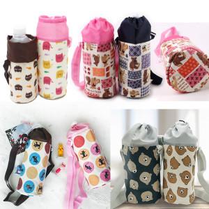물병주머니 2개세트/파우치/보냉보온/크로스 물병가방