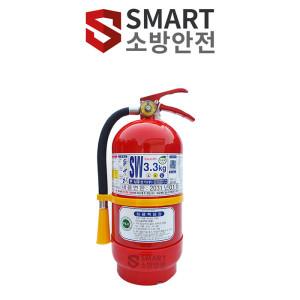 삼우소화기3.3kg/순수국산/분말소화기/ABC분말소화기
