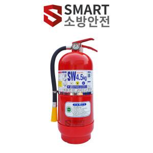 삼우소화기 4.5kg 축압식 /국내생산/국산/브랜드1위