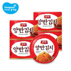 [양반] (현대Hmall) 동원 양반 캔김치 160gx10개