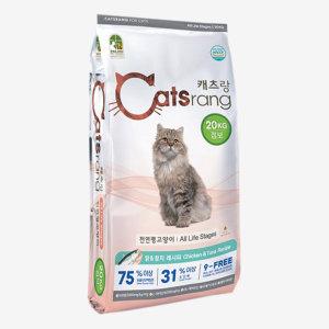 [캐츠랑] 캐츠랑 전연령 점보 고양이사료 20kg