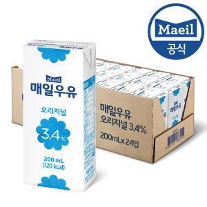 [매일우유] 매일멸균우유 200ml x 24팩 /멸균 흰우유 오리지널
