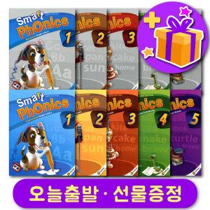 [CASEY KIM] 사은품 증정- NEW SMART PHONICS 스마트파닉스 1 2 3 4 5 SB/WB 선택구매