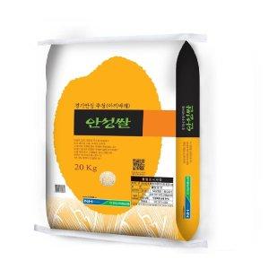 안성농협 안성쌀 20KG 포
