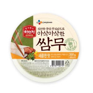 [하선정] 씨제이 새콤한쌈무 350G