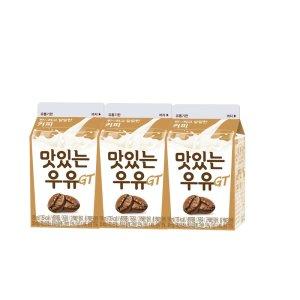 [남양] 남양 맛있는커피우유 180MLx3