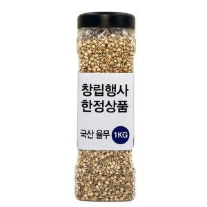 [홈플러스] 율무 500G 봉