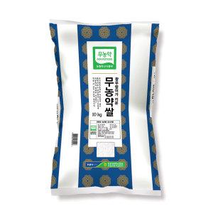 무농약쌀 10KG 포