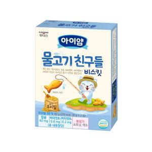 [아기밀] (1+1)일동후디스 냠냠물고기친구들 60G