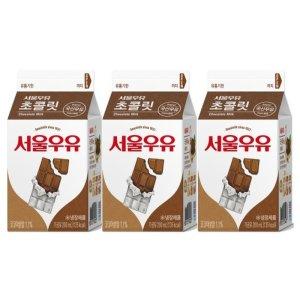 [서울우유] 서울 쵸코우유 200MLx3