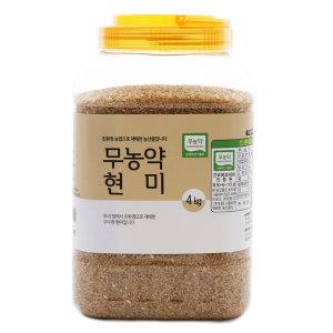 친환경 현미 4KG 통