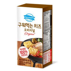 [동원에프앤비] 동원덴마크 구워먹는치즈 125G