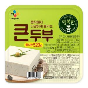 [홈플러스] 씨제이 맛있는콩큰두부 520g