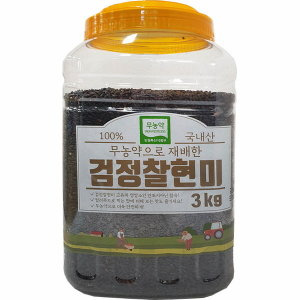[홈플러스] 보약밥상 무농약부드러운찰흑미 3KG 통
