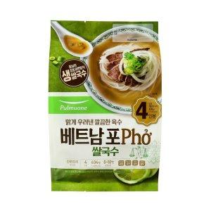 [풀무원] 풀무원 베트남쌀국수4인 634g